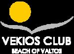 Vekios Club